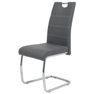 Jídelní židle FLORA S šedá